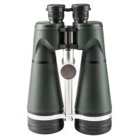 SIGETA Asterial 20x80 (с кейсом) Астрономический бинокль по лучшей цене