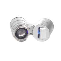 KONUS KONUSCLIP-2 20x для смартфона Микроскоп купить в Киеве