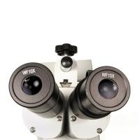 LEVENHUK 2ST Микроскоп
