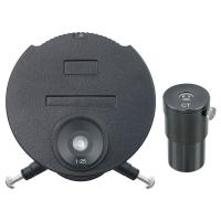 LEVENHUK MED 45T, тринокулярный Микроскоп