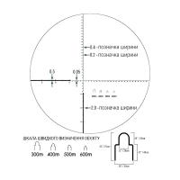 VORTEX Recce Pro HD 8x32 R/T Монокуляр по лучшей цене