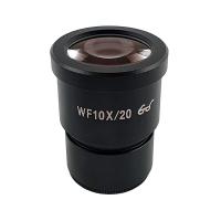 SIGETA WF 10x/20мм (микрометрический) Окуляр для микроскопа купить в Киеве