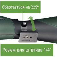 BRESSER Pirsch Gen II 20-60x80/45 WP Подзорная труба по лучшей цене