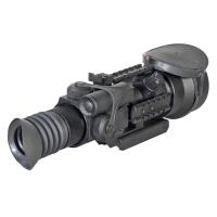 ARMASIGHT Nemesis 4x72 QSi Weaver ПНВ прицел купить в Киеве