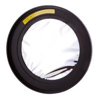 LEVENHUK для рефлектора 130 (солнечный) Фильтр купить в Киеве