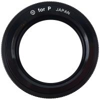 VIXEN T-Ring Practica Т-кольцо по лучшей цене