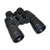 Бинокль ARSENAL NBN18 10-30x50 Porro