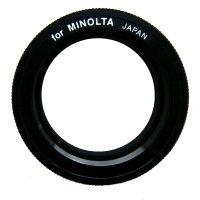 Т-кольцо KONUS T2 RING Minolta