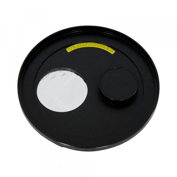 купить Фильтр ARSENAL солнечный 114 мм (Ньютон)