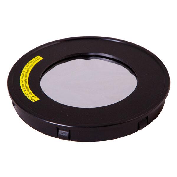 купить Фильтр LEVENHUK для рефрактора 102 (солнечный)