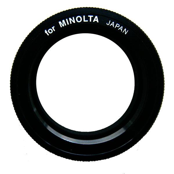 купить Т-кольцо KONUS T2 RING Minolta